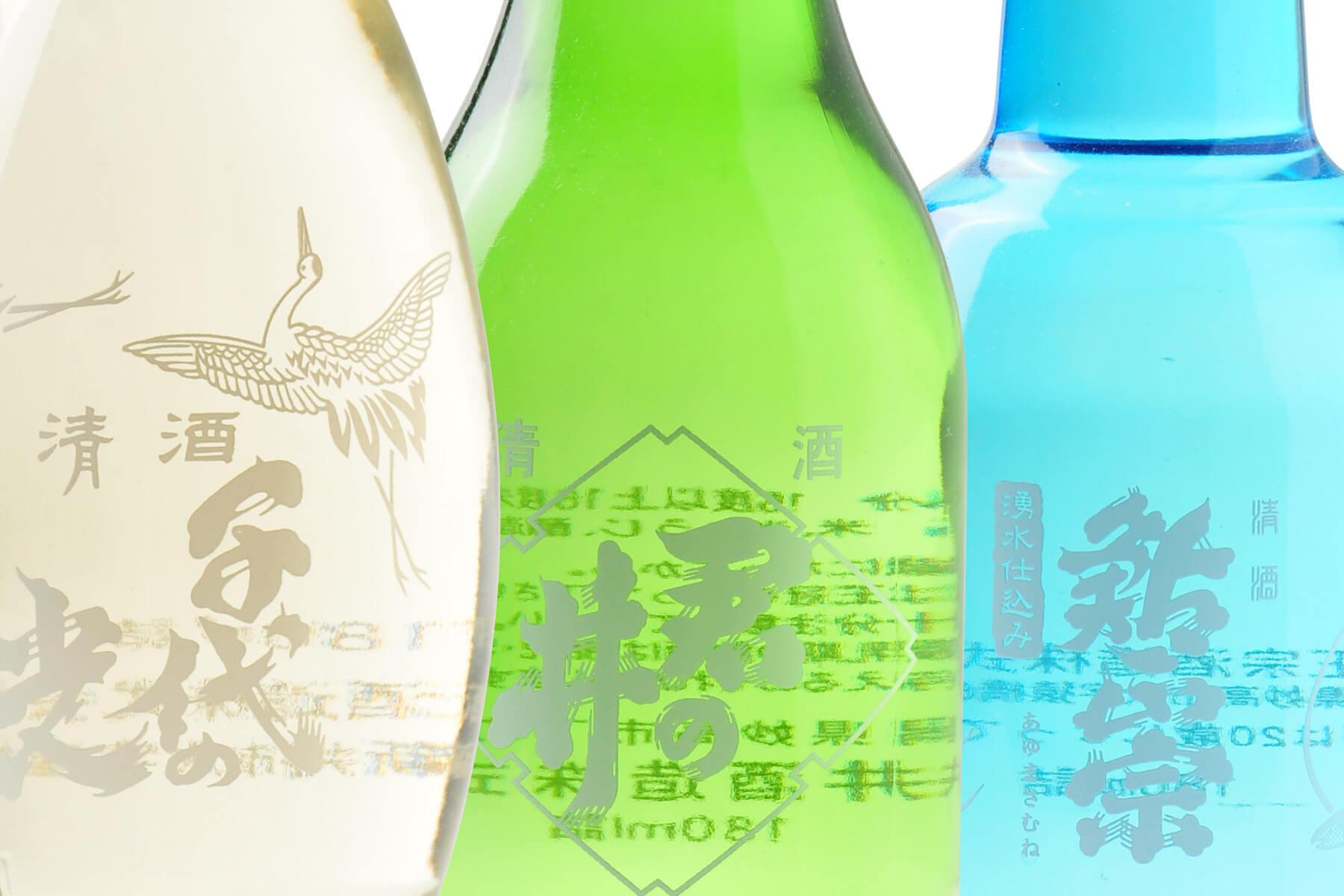 妙高山麓 三酒造のうまい酒