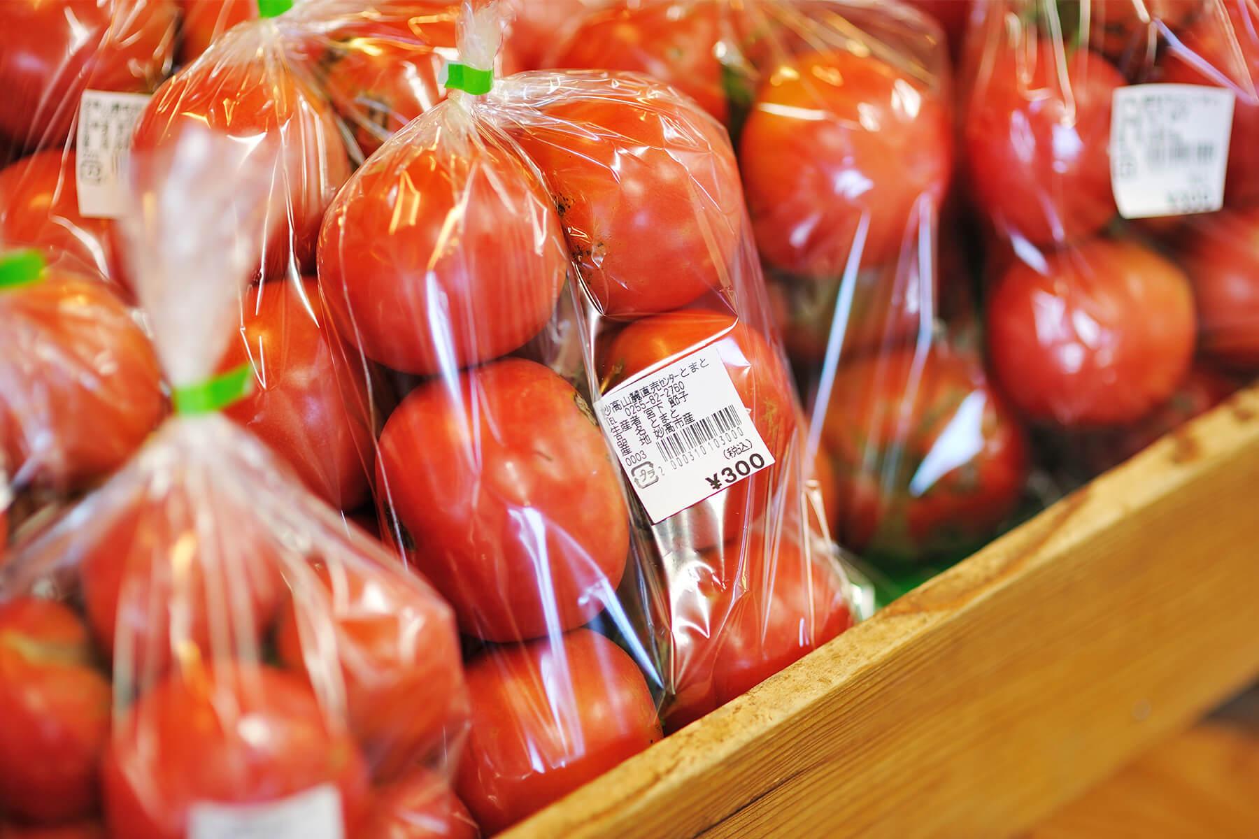〈直売センターとまと〉ふるやで食べる野菜をお土産に!